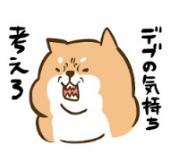 f:id:bunbunmaru5:20170215174621j:plain