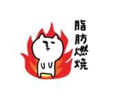 f:id:bunbunmaru5:20170215174916j:plain