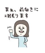 f:id:bunbunmaru5:20170622172535j:plain