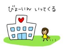 f:id:bunbunmaru5:20170622172618j:plain