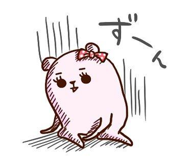 f:id:bunbunmaru5:20170623111002j:plain