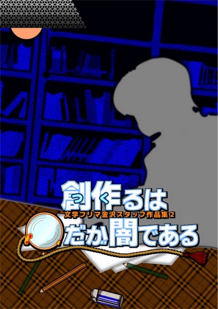 f:id:bunfree-kanazawa:20170409235453j:image