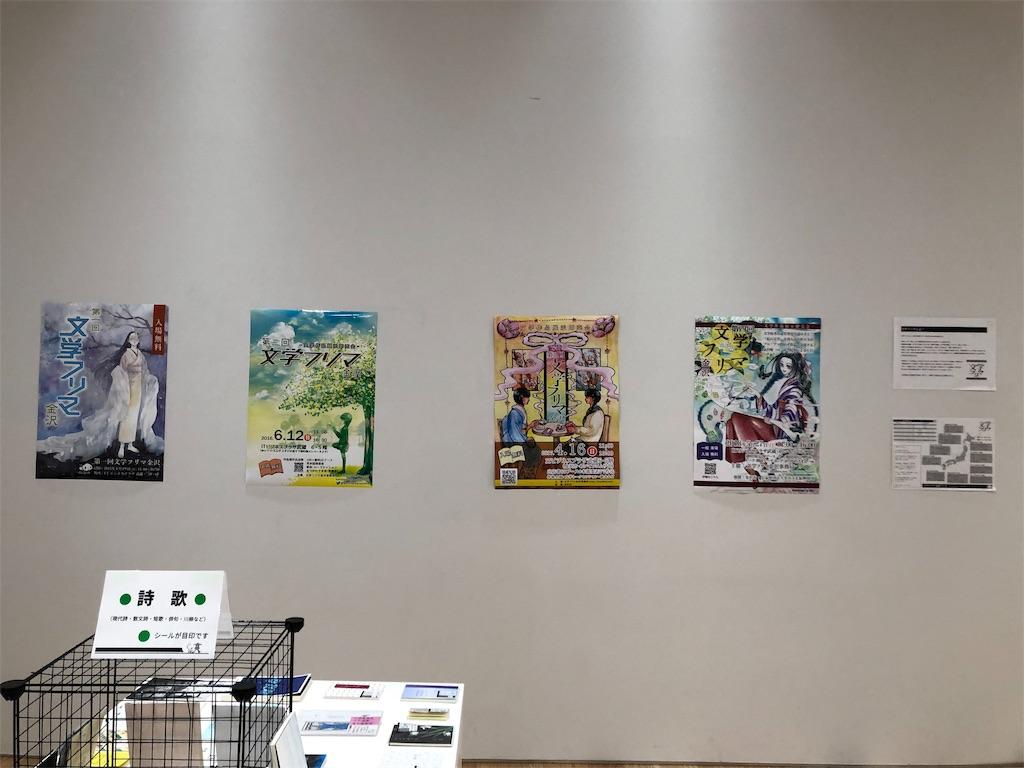 f:id:bunfree-kanazawa:20190218114932j:image