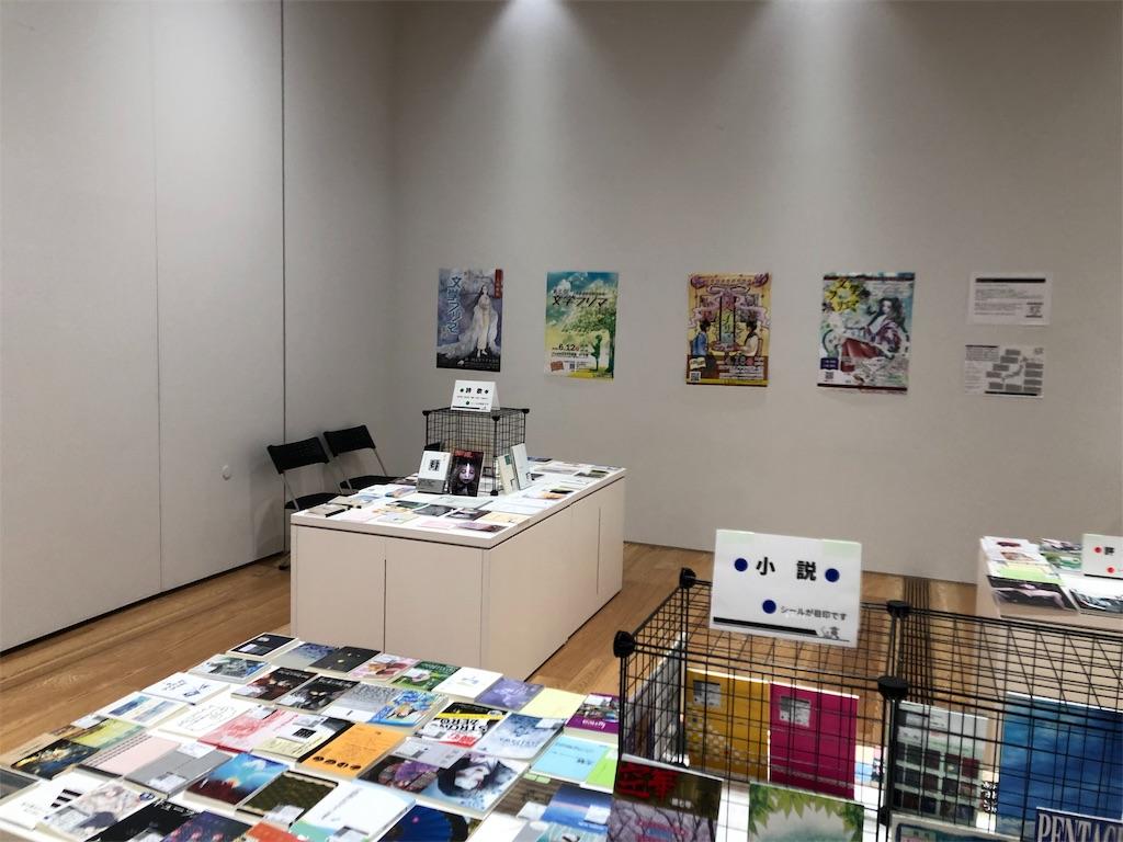 f:id:bunfree-kanazawa:20190218114941j:image