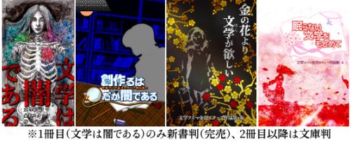 f:id:bunfree-kanazawa:20190424092925j:plain