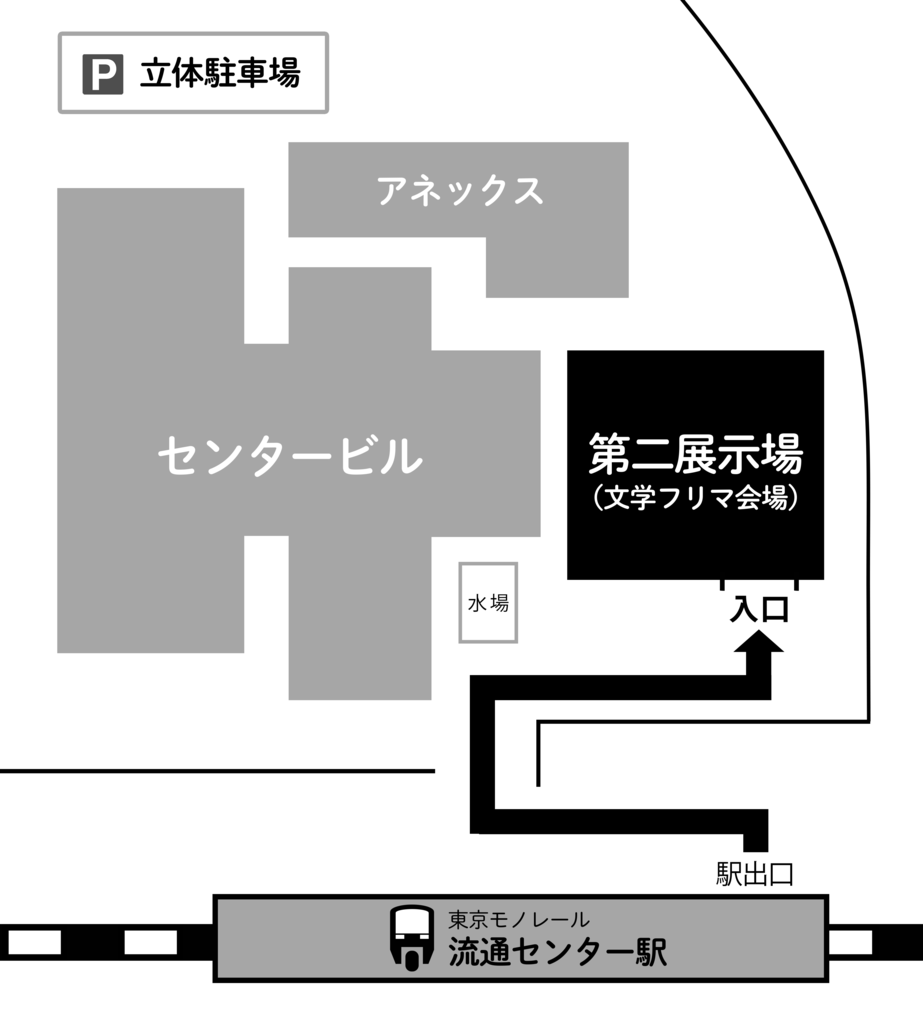 f:id:bunfree-tokyo:20180503233723p:plain