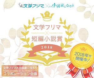 f:id:bunfree-tokyo:20180521201646p:plain