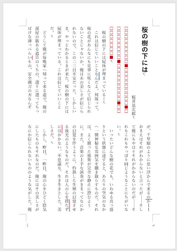 f:id:bunfreefukuoka:20191201191610p:plain