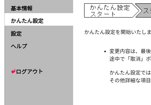 f:id:bungeling999:20210908012957p:plain