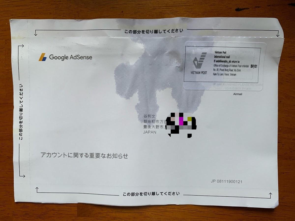 f:id:bungo1495:20210324052142j:plain