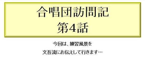 f:id:bungo618:20161023000857j:plain