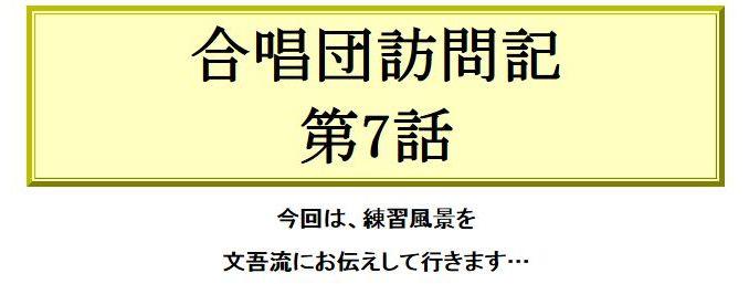 f:id:bungo618:20161027070520j:plain