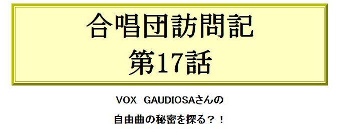 f:id:bungo618:20161104202732j:plain