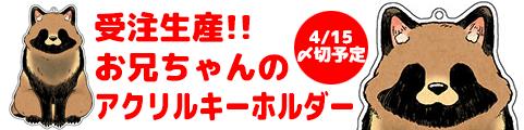 f:id:bungoma:20210410172122p:plain