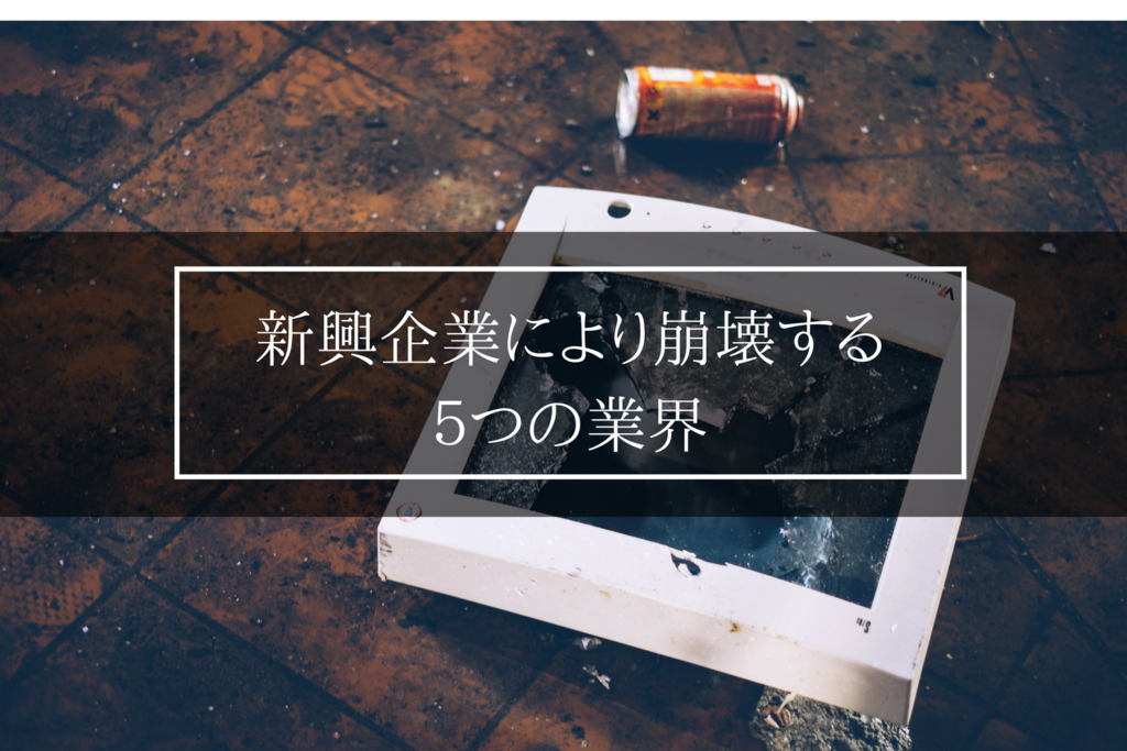 f:id:bunkakeihack:20180201205220p:plain