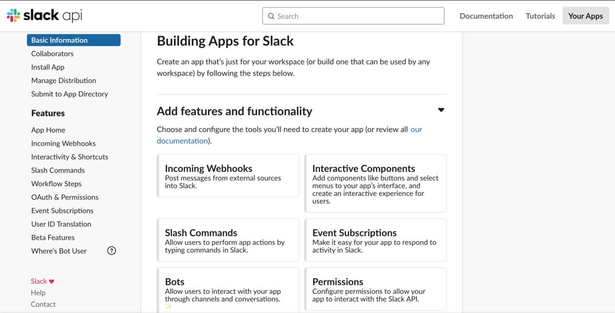 Pythonを使ってSlackbot作りに挑戦!まずはSlackの準備から。Permission画面