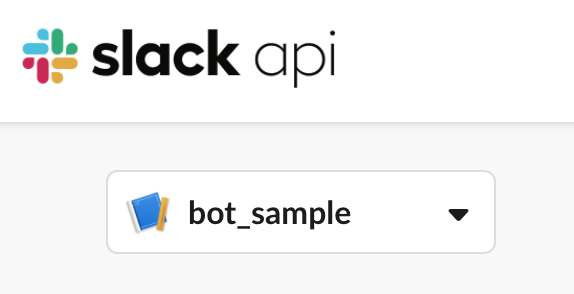 Pythonを使ってSlackbot作りに挑戦!まずはSlackの準備から。Bot Informationページに戻る