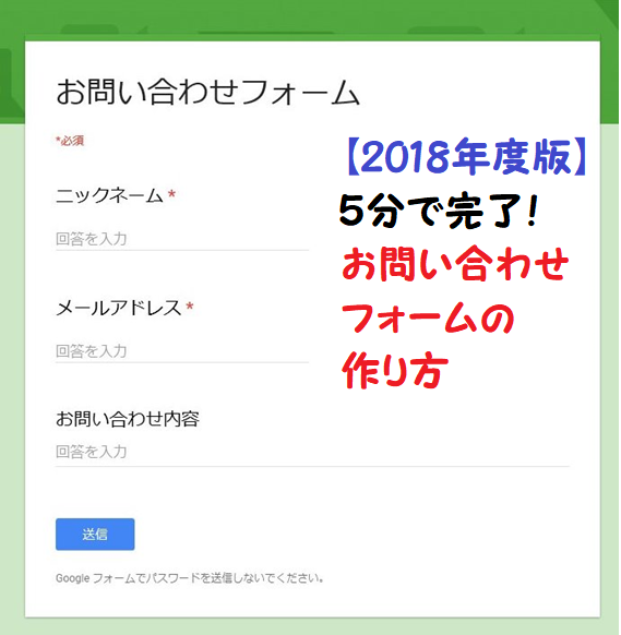 f:id:bunntinnmalu:20180106215431p:plain