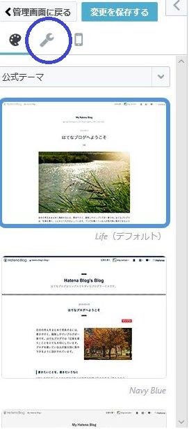 f:id:bunntinnmalu:20180112163257p:plain
