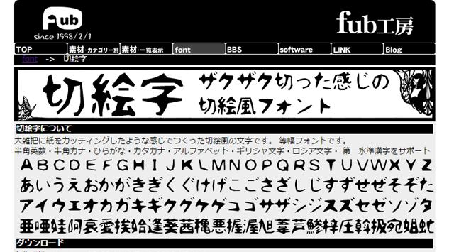 f:id:bunntinnmalu:20180117174134p:plain