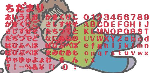 f:id:bunntinnmalu:20180117180211p:plain