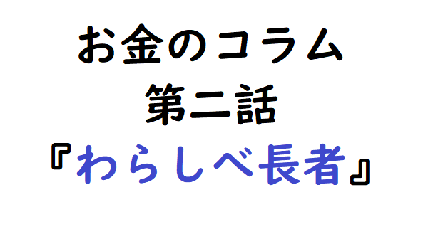 f:id:bunntinnmalu:20180926211620p:plain