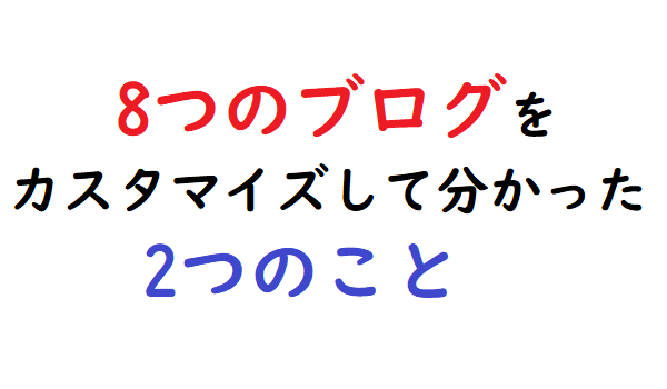 f:id:bunntinnmalu:20180930192137p:plain