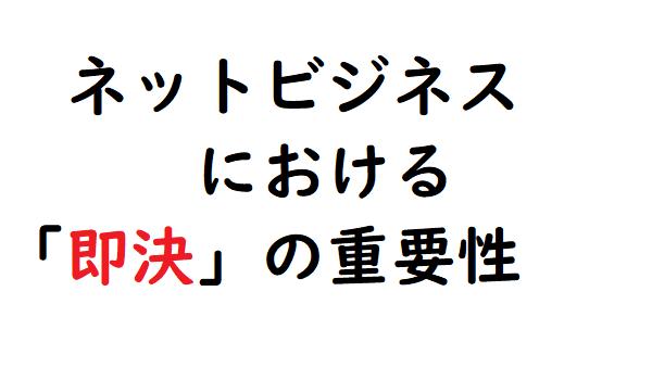 f:id:bunntinnmalu:20181026213541p:plain