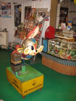 f:id:bunny114:20100126120712j:image