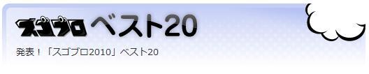 20100209124822