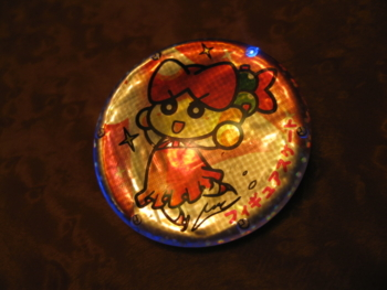 f:id:bunny114:20100722144713j:image
