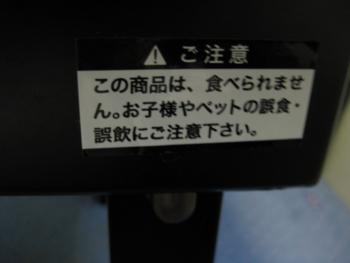 20101209154903