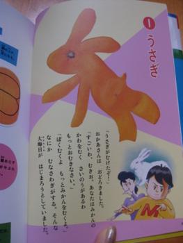 f:id:bunny114:20110117190529j:image