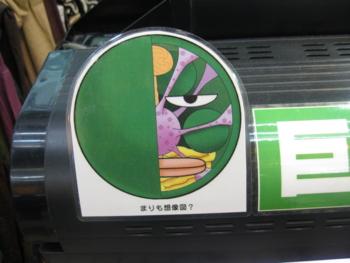 f:id:bunny114:20110228021153j:image