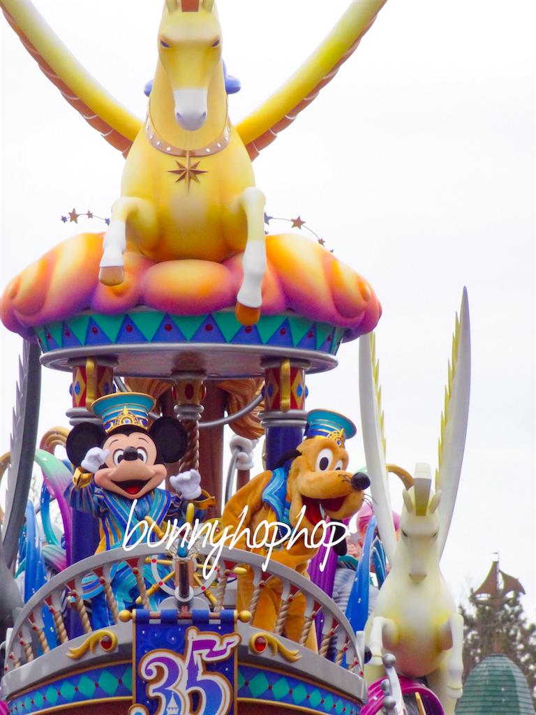 f:id:bunnyhophop:20180517155726p:image
