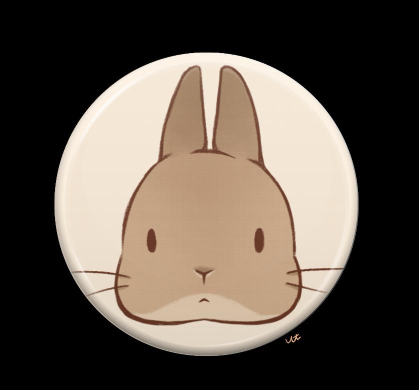 f:id:bunnymaker516:20161013214408p:plain