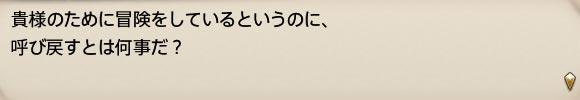 f:id:bunnytooth:20150710180233j:plain