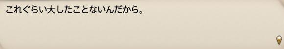 f:id:bunnytooth:20150716181014j:plain