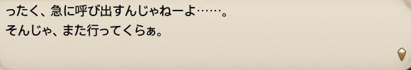 f:id:bunnytooth:20150719205204j:plain