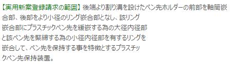 f:id:bunseka_akiran:20160828001539p:plain