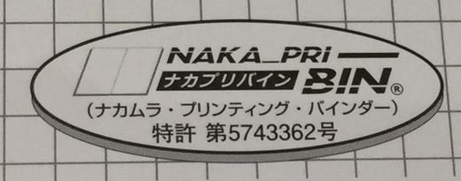 f:id:bunseka_akiran:20160910002545p:plain