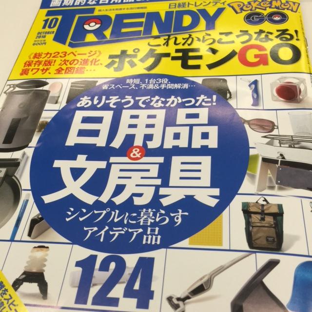 f:id:bunseka_akiran:20160911232226j:plain