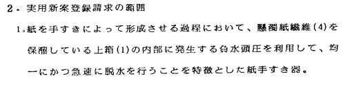 f:id:bunseka_akiran:20160925202943p:plain