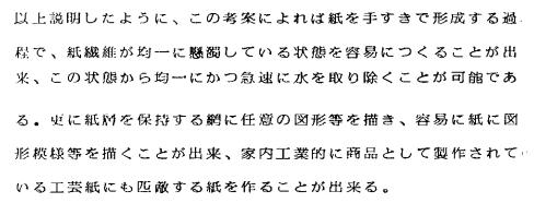 f:id:bunseka_akiran:20160925203900p:plain