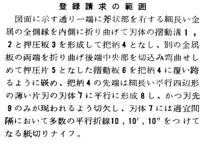 f:id:bunseka_akiran:20161007001217p:plain