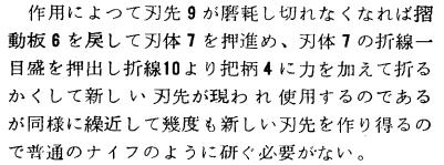 f:id:bunseka_akiran:20161007001508p:plain