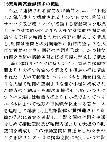 f:id:bunseka_akiran:20170108195319p:plain