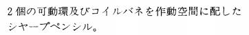 f:id:bunseka_akiran:20170108195403p:plain