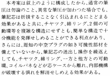 f:id:bunseka_akiran:20170108195625p:plain