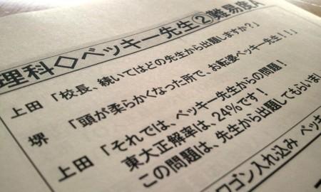 f:id:bunseki:20111112115842j:image